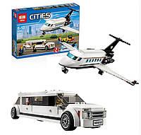 Конструктор Лего Cities «Служба аэропорта для важных клиентов» 02044 (393 детали)