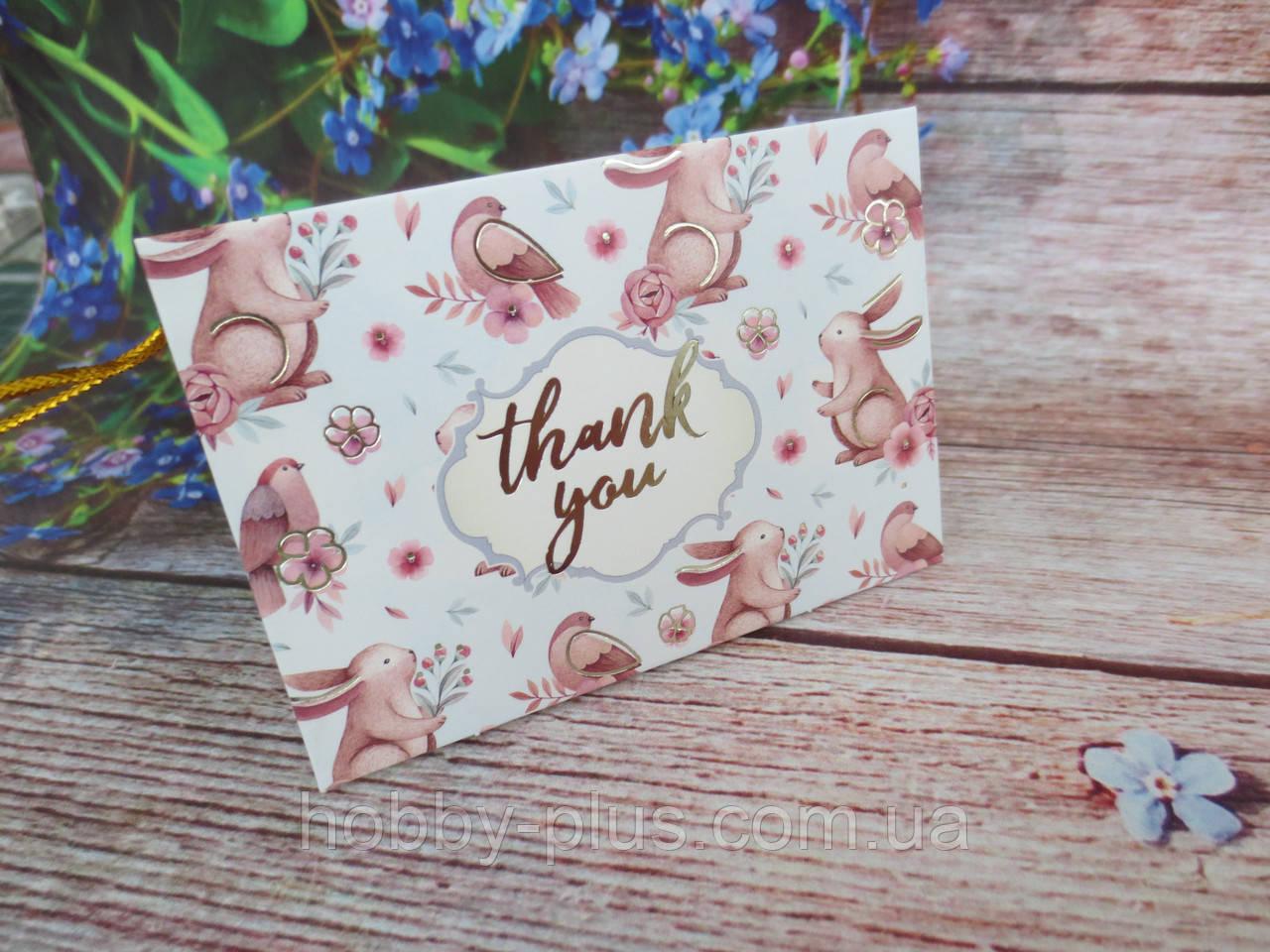 "Мини-открытка, тэг ""Thank you"", 92х62 мм, 1 шт"
