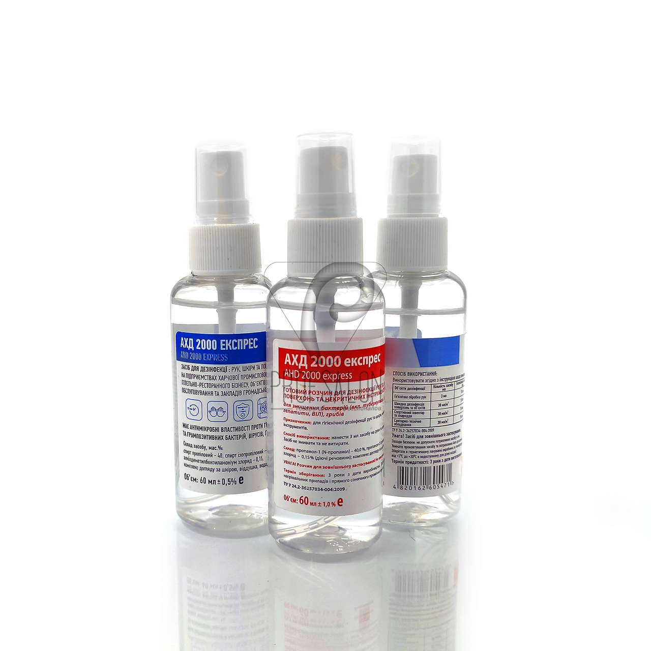АХД-2000, дезинфицирующие средства, флакон 60мл с распылителем