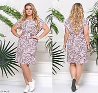 Легкое свободное принтованное платье с пояском Размер: 48-52, 54-58 Арт: 05241