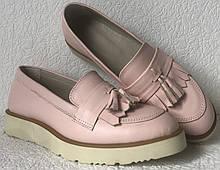 Суперские Лоферы обувь в стиле Loafer женские классические туфли лоуферы пудра кожа