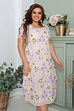 Нарядное летнее шифоновое платье больших размеров 52,54,56, Светлый лимон с цветочным принтом, фото 2
