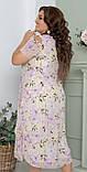 Нарядное летнее шифоновое платье больших размеров 52,54,56, Светлый лимон с цветочным принтом, фото 5