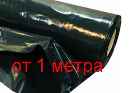 Плівка будівельна чорна, 1,5 м рукав, 100 мк (100 м)