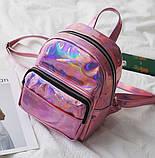 Детский блестящий рюкзак отражающий, фото 2
