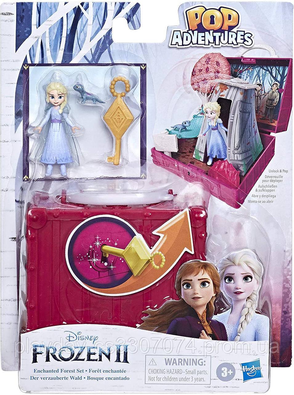 """Игровой набор в чемоданчике """"Зачарованый лес"""" Холодное сердце 2  Pop adventures Frozen 2 from Husbro"""
