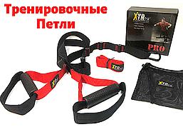 Тренировочные петли TRX для фитнеса, тренажер TPX | подвесные ремни для тренировок