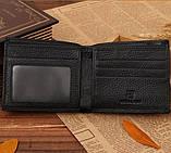 Мужской кожаный кошелек с крокодилом, фото 2