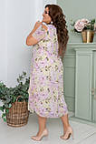 Нарядное летнее шифоновое платье больших размеров 52,54,56, Светлый лимон с цветочным принтом, фото 3