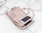Жіночий гаманець Baellery, фото 6