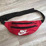 Спортивная поясная сумка Nike, фото 3