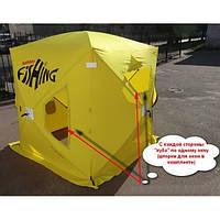 Палатка полуавтоматическая Holiday Hot Cube
