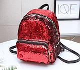 Детский рюкзачок с пайетками, фото 2