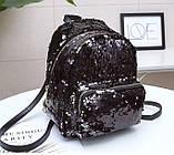 Детский рюкзачок с пайетками, фото 4