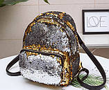 Детский рюкзачок с пайетками, фото 6
