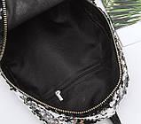 Детский рюкзачок с пайетками, фото 7