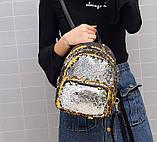 Детский рюкзачок с пайетками, фото 10