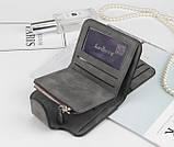 Жіночий гаманець Baellery Forever, фото 5