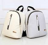 Рюкзак для детей маленький, фото 4