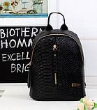 Рюкзак для детей маленький, фото 6