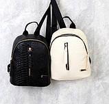 Рюкзак для детей маленький, фото 9