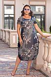 Нарядное летнее шифоновое платье с открытыми плечами больших размеров 50,52,54,56, цветочным принтом Серое, фото 3