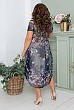 Нарядное летнее шифоновое платье с открытыми плечами больших размеров 50,52,54,56, цветочным принтом Серое, фото 5