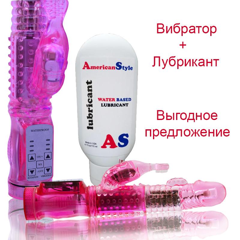 Женский вибратор для клитора и точки G слубрикантом без запаха 36 режимов Розовый