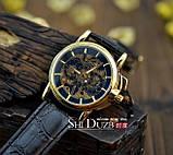 Чоловічий механічний годинник Winner, фото 6
