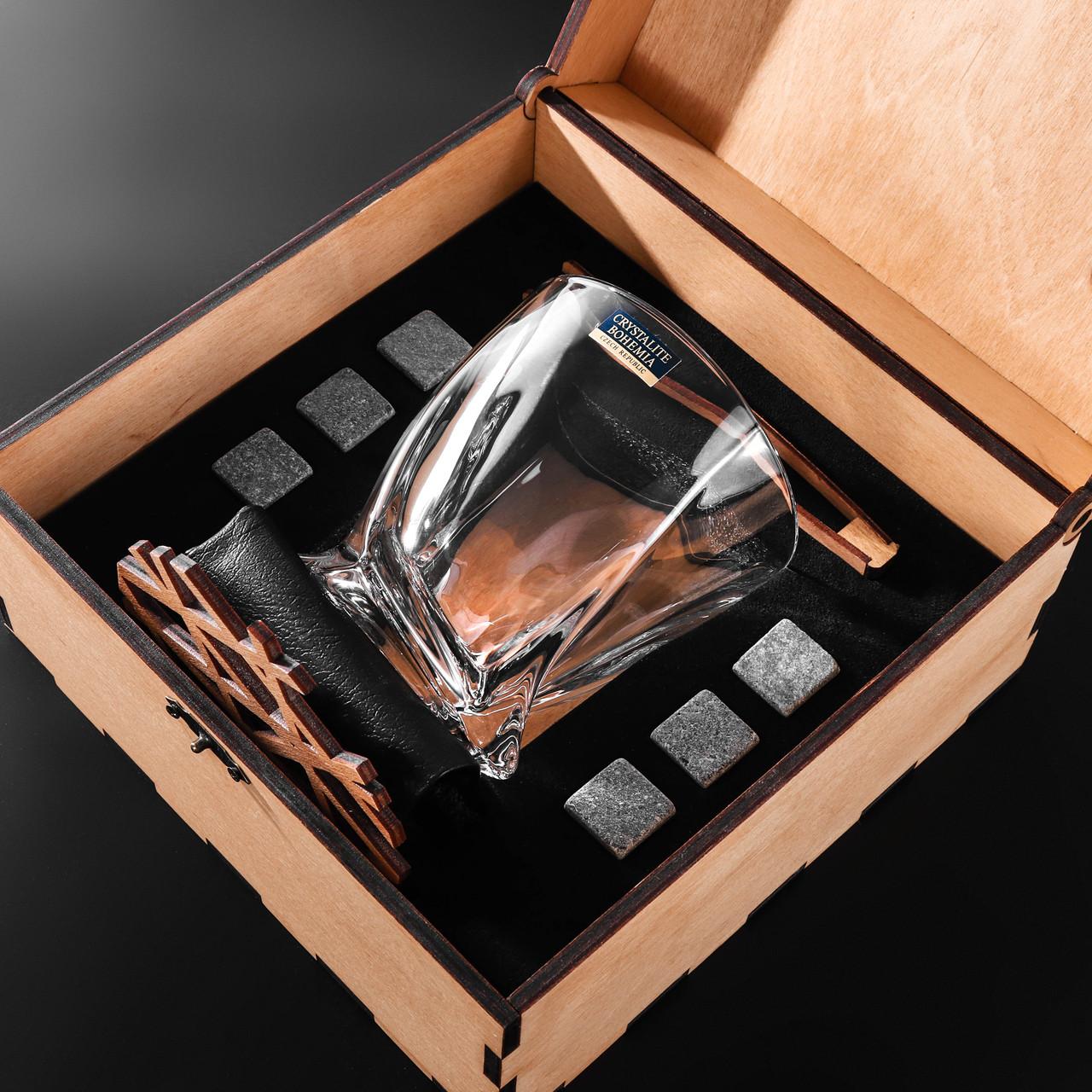 Камни для виски. Подарок мужу. Камни для виски подарочный темный деревянный набор с бокалом Светлая коробка + Бокал Bohemia Quadro 340 мл