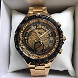 Чоловічий наручний годинник Winner Gold механіка в коробці, фото 6