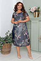 Нарядное летнее шифоновое платье с открытыми плечами больших размеров 50, цветочнымпринтом Серое