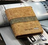 Портмоне кошелек мужской Yateer, фото 3