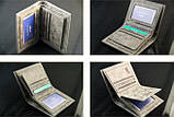 Портмоне кошелек мужской Yateer, фото 5