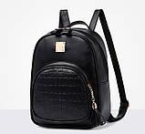 Модний жіночий рюкзак міський, фото 4