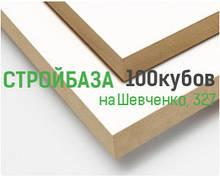 МДФ ламинированная двухсторонняя белая 2800Х2070Х18 ММ КОРОСТЕНЬ