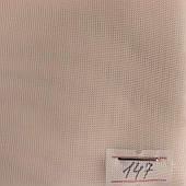 ШИФОН 3х Метровый Светло - Персиковый (147)