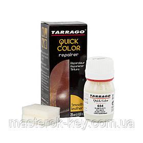Краситель для гладкой кожи Tarrago Quick Color 25 мл цвет беловатый (654)