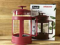 Заварочный чайник Френч-пресс 800мл Ardesto AR1008RF, фото 1