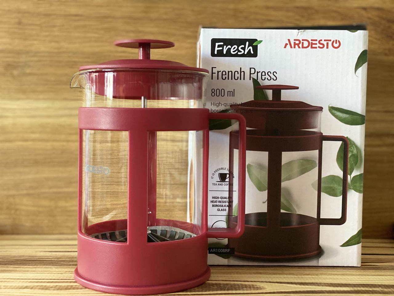 Заварочный чайник Френч-пресс 800мл Ardesto AR1008RF