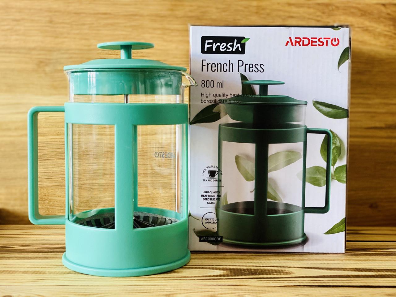 Заварювальний чайник Френч-прес 800мл Ardesto AR1008GRF