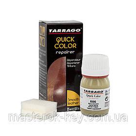 Краситель для гладкой кожи Tarrago Quick Color 25 мл цвет темно бежевый (606)