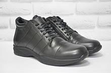 Мужские зимние ботинки/сапоги большие размеры
