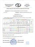 Композитная строительная арматура Polyarm 18 мм. неметаллическая арматура для фундамента Украина, фото 4