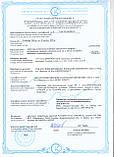 Композитная строительная сетка Polyarm 100х100 мм, диаметр сетки 3 мм (сертификат), фото 5