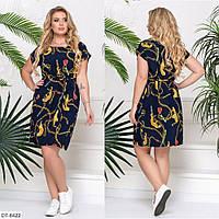 Легкое свободное принтованное платье с пояском Размер: 48-52, 54-58 Арт: 05207