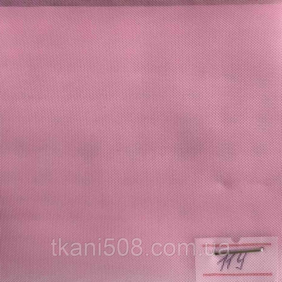 ШИФОН 3х Метровый Розовый (119)