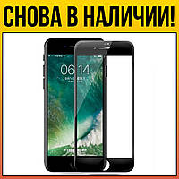 Защитное стекло XD+ для iPhone 6 / 6s / 7 / 8   эпл айфон прозрачная прозрачное прочное apple пленка