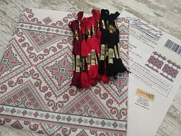 Вишивка рушники (традиційні, весільні, для ікон, під коровай)