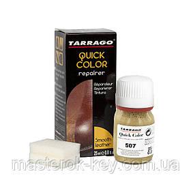 Краситель для гладкой кожи Tarrago Quick Color 25 мл цвет ярко золотой металлик (507)